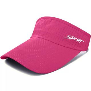 誉赫 夏天户外男女士运动网球帽无顶防晒太阳帽遮阳帽