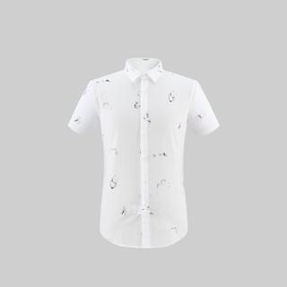 HLA 海澜之家 HLA/海澜之家素雅花纹款短袖衬衫舒适休闲短衬男