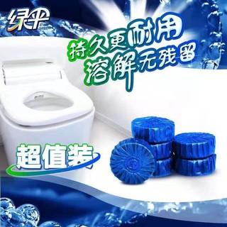 EVER GREEN 绿伞 绿伞蓝洁士50g*5/20块蓝泡泡耐用洁厕宝马桶除臭清香清洁剂厕洁