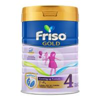 88VIP:Friso 美素佳儿 金装系列 儿童奶粉 新加坡版 4段 900g