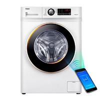 Haier 海尔 XQG100U1 全自动洗烘一体机 10KG