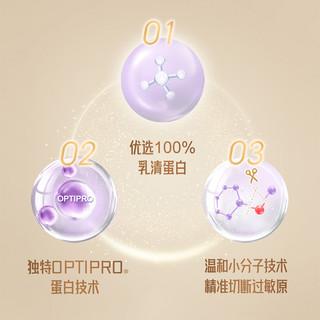 雀巢 超高端能恩全护5种活性HMO益生菌适度水解奶粉 3段 6罐
