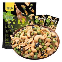 KAM YUEN 甘源 坚果炒货 综合豆果C套餐 每日坚果 休闲零食独立小包 100g/袋