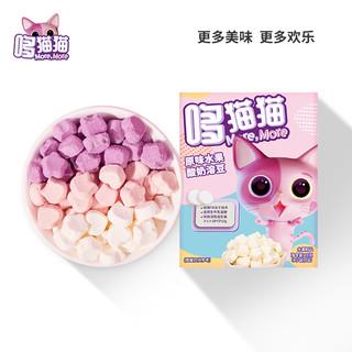 启旭 溶豆添加益生菌酸奶溶豆豆宝宝儿童零食无添加白砂糖