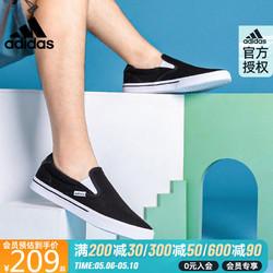 adidas 阿迪达斯 阿迪达斯官网授权2021夏季男鞋运动鞋休闲鞋网球鞋 H04981