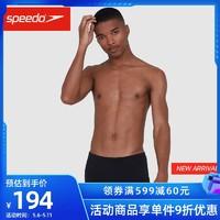 Speedo/速比涛男子平角泳裤紧致贴合抽绳设计纯色平角男水陆两用(32、黑色)