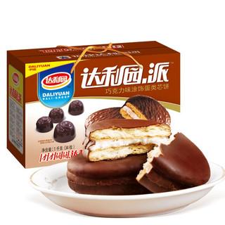 达利园 巧克力派 1kg