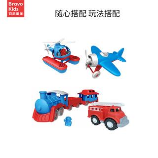 Bravokids 百思 童年超级飞行系列玩具
