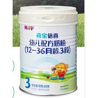 HiPP 喜宝 幼儿配方奶粉 3段 400g