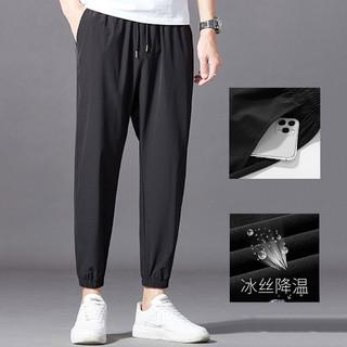 Nan ji ren 南极人 K3NYM21C2041007G 男士休闲裤
