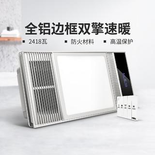 雷士照明浴霸排气扇照明一体风暖卫生间集成吊顶五合一浴室暖风机(【2400W】双核|五合一|机械按键|铝边框)