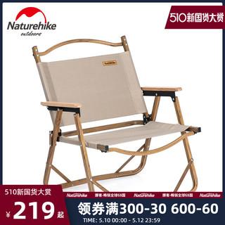 NatureHike Naturehike挪客便携户外折叠椅露营休闲导演椅靠背小凳子钓鱼椅子