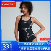 Speedo/速比涛  女子连体泳衣 抗氯修身连体泳衣女(38、黑色/白色)