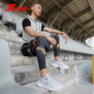 XTEP 特步 特步男鞋跑步鞋轻便运动鞋减震男跑鞋休闲男士鞋子879119110005 灰 42码