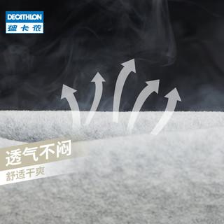 迪卡侬旗舰店男三合一穿法抓绒内胆秋冬保暖套装防水防风外套ODT2(M、卡其灰)