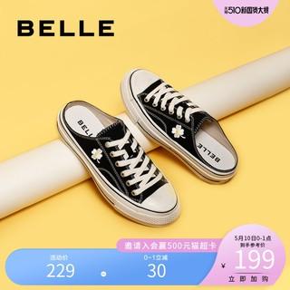 百丽平底穆勒鞋女夏新款时尚四叶草刺绣脏脏凉鞋外穿20408BH0(35、黑色)