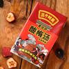 老北京酸梅汤 250ml*24盒