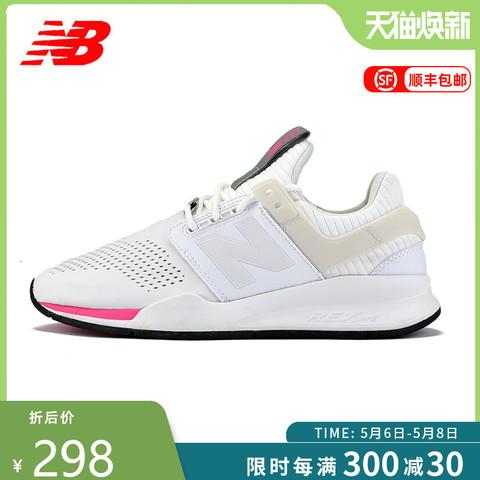new balance New Balance NB男鞋复古鞋联名款休闲鞋运动鞋缓震跑步鞋MS247WHC