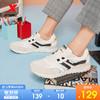 特步男鞋运动鞋男夏季透气男士休闲鞋轻便网面防滑耐磨鞋子男潮鞋(43、米黑绿)