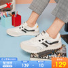 特步男鞋运动鞋男夏季透气男士休闲鞋轻便网面防滑耐磨鞋子男潮鞋(44、米黑绿)