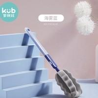 kub 可优比 宝宝海绵奶瓶刷 单个装