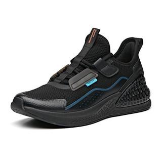 ANTA 安踏 跑步系列 C37 男子跑鞋 912035532