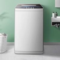 Ronshen 容声 RB45D1126 波轮洗衣机全自动 4.5公斤