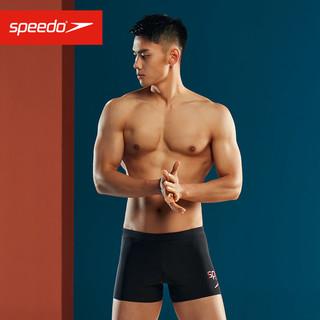 Speedo/速比涛 全新咏叹调系列 男子平角泳裤(32、红色/黑色)
