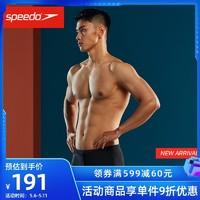 Speedo/速比涛 全新咏叹调系列 男子平角泳裤(34、红色/黑色)