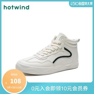 热风冬季新款短靴男士百搭时尚休闲板鞋小白鞋男H92M0810(39、04白色)