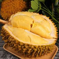 泰国进口金枕头榴莲 1个 2-3斤