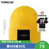 探路者帽子20新款毛线帽男帽子女冬天针织帽冬保暖潮包头帽冷帽(均码、TELI90761城市粉)