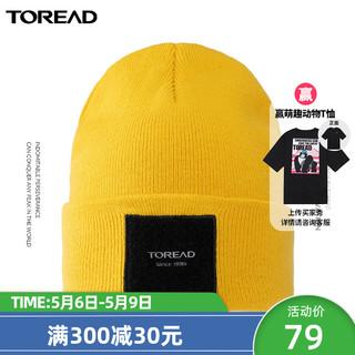 探路者帽子20新款毛线帽男帽子女冬天针织帽冬保暖潮包头帽冷帽(均码、白色)