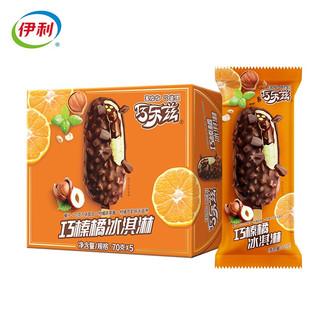yili 伊利 巧乐兹 巧榛橘 雪糕冰淇淋冰激凌 70g*5支/盒