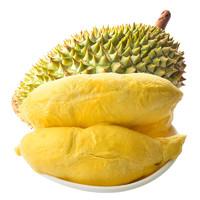 泰国青皮榴莲 3-4斤 1个装