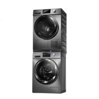 LittleSwan 小天鹅 TG100EM01G-Y50C+TH100-H32Y 洗烘套装