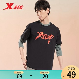 XTEP 特步 特步短袖T恤男2021夏季男装圆领男士半袖新疆棉花休闲运动上衣男