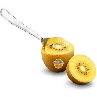 Zespri佳沛 新西兰阳光金奇异果 大果12\\25枚 单果125-145g 黄心猕猴桃生鲜水果 12枚大果