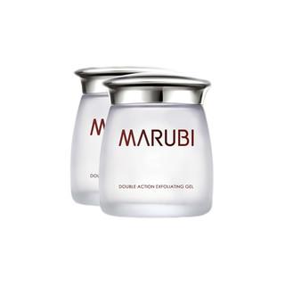 MARUBI 丸美 双效角质清净凝胶 75g*2