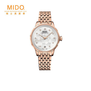 MIDO 美度 美度(MIDO)瑞士手表 Rainflower 花淅系列 全自动机械女士腕表 M043.207.33.106.00