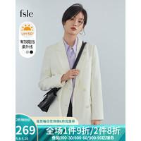 范思蓝恩 2021年新款西装外套女韩版春装英伦风减龄炸街西服 白色 M