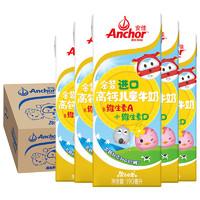 Anchor 安佳 儿童牛奶  190ml*27盒