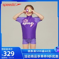 Speedo/速比涛柔软抗氯卡通印花1-9岁儿童防晒分体泳衣女水陆两用(6、黑色/粉色)