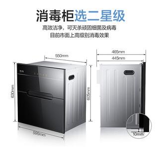 Macro/万家乐DQ053消毒柜110升家用嵌入式碗柜碗筷高温消毒带烘干
