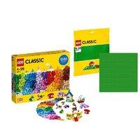 11日0点:LEGO 乐高  经典创意系列 10717 经典大盒 +绿色拼砌板 10700 底板