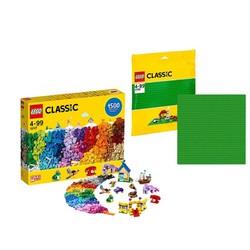 LEGO 乐高  经典创意系列 10717 经典大盒 +绿色拼砌板 10700 底板