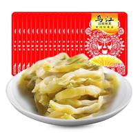 乌江 涪陵榨菜丝 清淡榨菜 15g*30袋