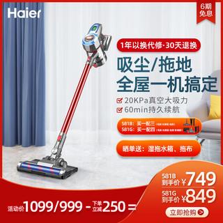 Haier 海尔 无线吸尘器家用小型手持式大吸力强力大功率轻便除螨HZ-G581 石墨灰