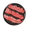 恒都 牛小里脊500g 牛肉生鲜