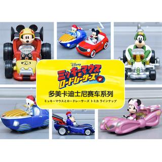 TAKARA TOMY 多美 TOMY 多美卡 合金小车模型迪士尼高速公路赛车米奇米妮唐老鸭帆船车